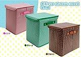 インナーボックス 3色アソート ハーフサイズ (ピンク・グリーン・ブラウン) 丈夫な2.4mm紙板使用 持ち手つき