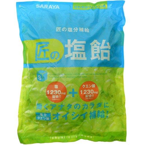 匠の塩飴マスカット味 750g