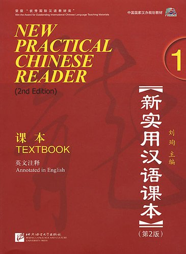 New Practical Chinese Reader Vol. 1 (2nd.Ed.): Textbook...