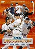 松井秀、今季初登板の岡島から特大の2点適時打!