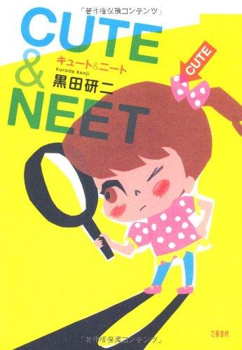 CUTE & NEET