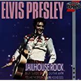 JAILHOUSE ROCK CD GERMAN ARIOLA 1975 16 TRACK (295051)