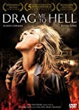 Drag Me To Hell (2009) Alison Lohman, Justin Long, Ruth Livier DVD