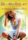 �䤷����������� [DVD]