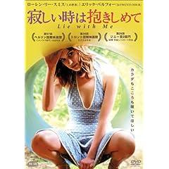 �₵�����͕��߂� [DVD]