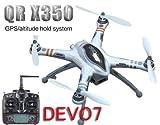 ラジコン ヘリコプター WALKERA ワルケラ /  QR X350  GPS機能付 (スタンダードバージョン)+DEVO7(送信機)