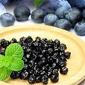 【訳あり】野生種★ワイルドブルーベリー大容量1kg≪常温商品≫