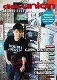ディスクユニオン・カタログブック VOL.3(CDサンプラー付き)
