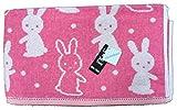 日繊商工 TROUSSEAU アニマルシリーズ アニホップ ビッグバスタオル ウサギ(ピンク) QLT-18027