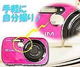 COCO Camera コンデジ 携帯 セルフィー 自撮り 鏡 自分 撮り 用 凸型 ミラーシール バリアングル モニタ のない カメラ で 時分 撮り 集合写真 便利