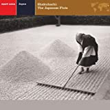 Shakuhachi - Japanese Fluteby Various Artists