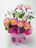 風水フラワー デイジーマム ピンク 北向き 子宝運 風水カラーで運気アップ 光触媒 造花