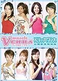 Muscle Vens -スリーカウント公開記念特別版 [DVD] / 希月あおい, 真悠いち子, 志田光, 藤本つかさ, 真琴 (出演)