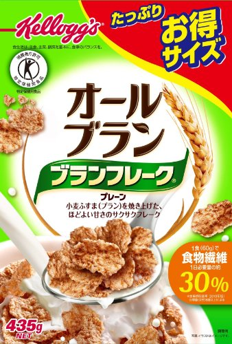 Bran-flakes plain economy box 435g