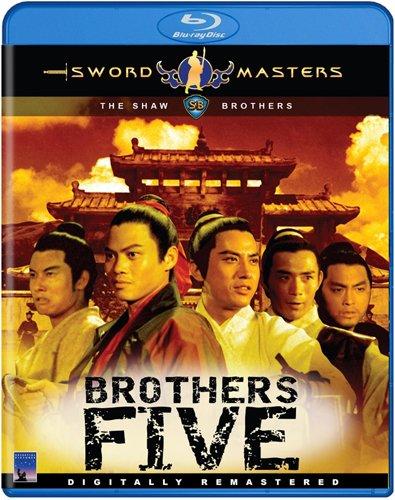 Brothers Five [Blu-ray]