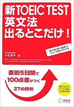 before -! Toko o (Japanese) Tankobon Hardcover – October 1, 2006