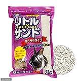 Amazon.co.jp小動物用トイレ砂 リトルサンド さらさらタイプ 1L トイレ砂 ゼオライト 小動物用