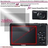 プロガードAF for Canon PowerShot S95  防指紋性保護光沢フィルム / DCDPF-PGPSS95