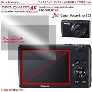 【クリックで詳細表示】プロガードAF for Canon PowerShot S95 防指紋性保護光沢フィルム / DCDPF-PGPSS95