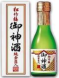 ×1本 松竹梅 御神酒 おみき 純金箔入り 箱・水引付 180ml瓶×1本