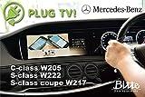 m+ PLUG TV! Mercedes Benz TV/NAVIキャンセラー C/Sクラス W205/222/217 平日15時まで当日発送