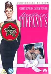 Breakfast At Tiffany's (Anniversary Edition) [DVD] [1961]