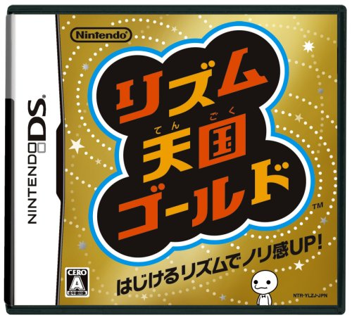 Rhythm Tengoku Gold- DS Game- New
