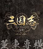 �O���u Three Kingdoms ��1��-����ꉡ-�@�u���[���Cvol.1 [Blu-ray]