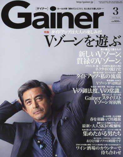 Gainer(ゲイナー) 2016年 03 月号 [雑誌]
