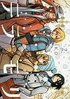 テラモリ 2 (裏少年サンデーコミックス)