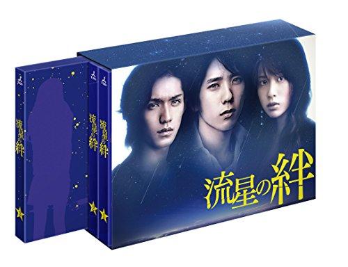 流星の絆 Blu-ray BOX[Blu-ray/ブルーレイ]