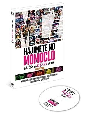 �Ϥ���ƤΤ�⥯��-������-���edition DVD