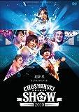 "超新星 LIVE MOVIE""CHOSHINSEI SHOW 2010"" [DVD]"