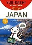 Yubisahi Mini Japan