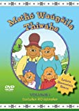 img - for Lakota Berenstain Bears DVD Vol. 1 book / textbook / text book