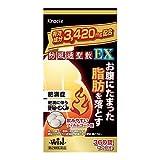 【第2類医薬品】クラシエ防風通聖散EX錠 PB 360錠
