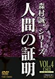  VOL.4[DVD]