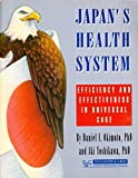 img - for Japans Health System Efficiency and Effectiveness in Universal Care: Efficiency and Effectiveness in Universal Care book / textbook / text book