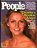 People Magazine September 26, 1977 (Cheryl Ladd Charlie's Angels cover)
