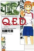 Q.E.D.―証明終了―(26) (月刊マガジンコミックス)