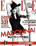 ELLE JAPON (エル・ジャポン) 2008年 07月号 [雑誌]