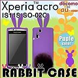 Xperia acro SO-02C / IS11S :ウサギシリコンケースカバー パープル : エクスペリア アクロ : ラビット