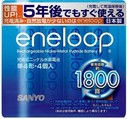SANYO NEW eneloop 単4形4本 HR-4UTGB-4