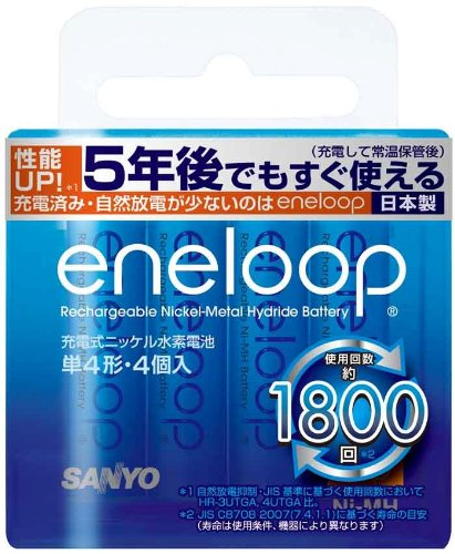 eneloop 4個入りパック HR-4UTGB-4