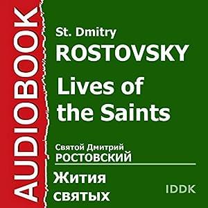 Lives of the Saints [Russian Edition]   [St. Dmitry Rostovsky]