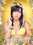 宮崎美穂(AKB48) 2011年 カレンダー