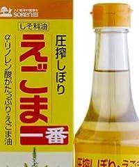 創健社 えごま一番 (しそ油) 270g