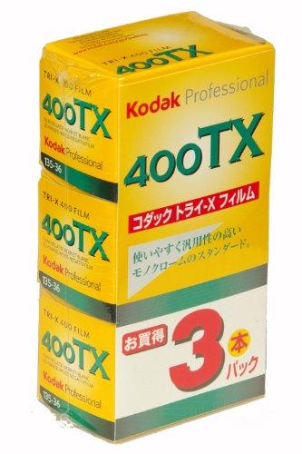 Kodak 白黒フィルム プロフェッショナル用 35mm トライ-X400 36枚 3本パック 9883323