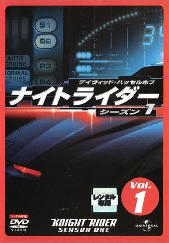 ナイトライダー 1st 全8巻セット  [DVD]