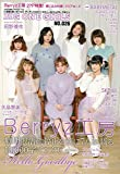 BIG ONE GIRLS NO.026 (SCREEN特編版)